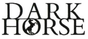 dark-horse-znak-towarowy